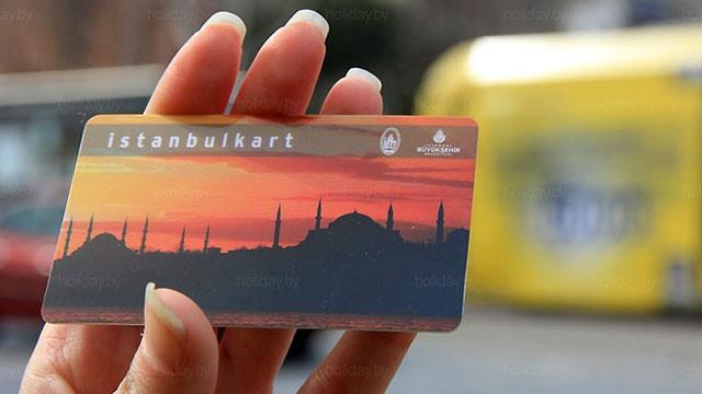İstanbul'da pet şişeyle akbil doldurma dönemi başladı