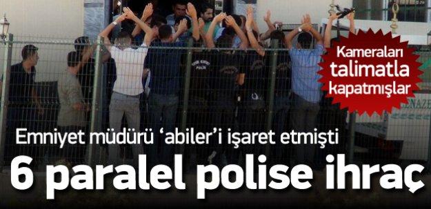 Kameraları kapatan polisler ihraç edildi