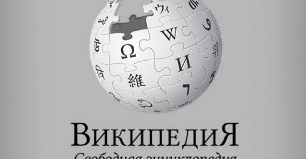 Online ansiklopedi Wikipedia Rusya'da yasaklandı