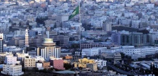 Suudi Arabistan'da camiye saldırı: 10 ölü