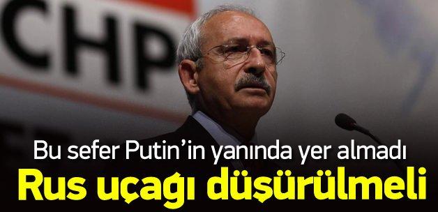 Kılıçdaroğlu: Sınır ihlali kabul edilemez