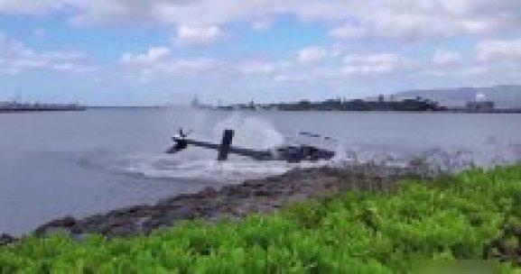 ABD'de helikopter denize düştü