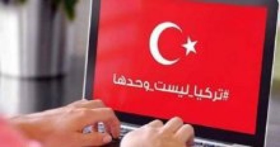 Arapça 'Türkiye' etiketine destek 100 milyonu aştı