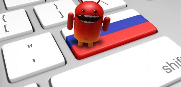 Ruslar her yerde tehlike: Yeni virüs geliştirdi!