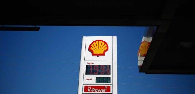 Shell ve BP eriyor