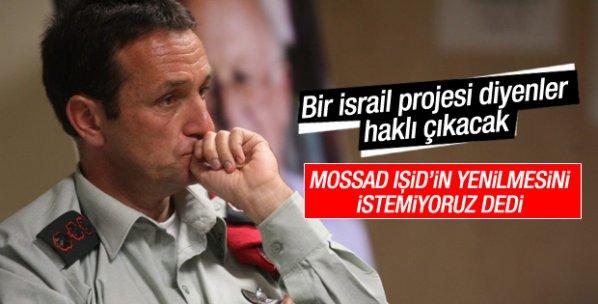 İsrail'den itiraf: DAEŞ'in yenilmesini istemiyoruz