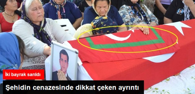 Şehidin Tabutuna Gümrük Muhafaza Başmüdürlüğü Bayrağı Sarıldı