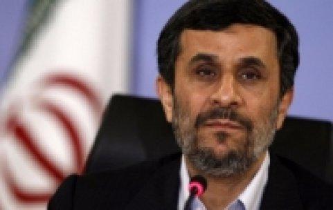 Ahmedinejad adaylık kararını açıkladı
