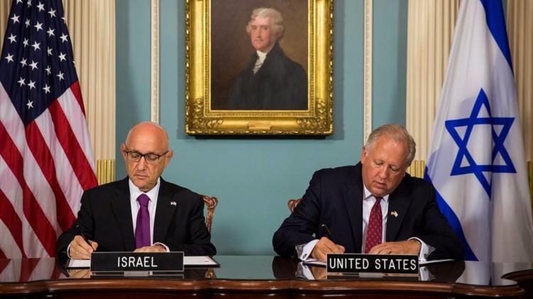 İsrail'in 38 milyar dolarlık silah desteği itirafı