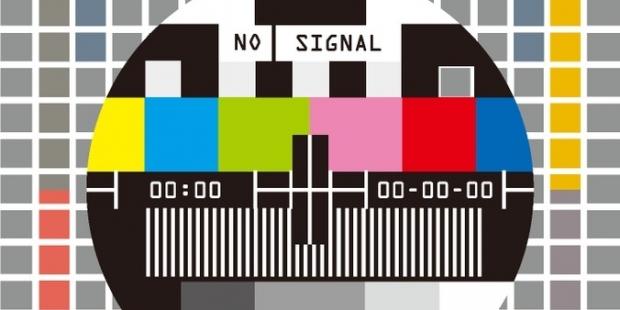 KHK yetkisiyle kapatılan kanallar, Meclis gündeminde