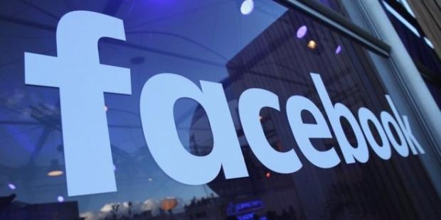 Facebook'un 'size özel cinsiyet seçimi' artık Türkiye'de de geçerli