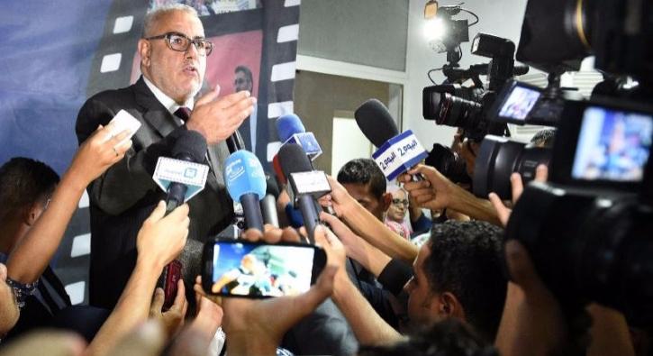 Fas'ta parlamento seçimlerinin resmi sonuçları açıklandı