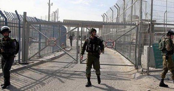 İsrail'den 'pes' dedirten adım! FİLİSTİNLİ KÜÇÜK ÇOCUKLARI.