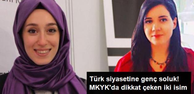 AK Parti MKYK'nın En Genç İsimleri: Rumeysa Kadak ve Yasemin Atasever