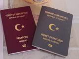 Emniyet duyurdu: 25 yaşından küçük öğrencilerden pasaport harcı