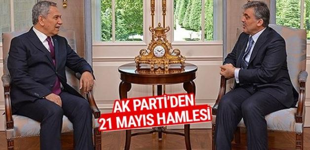 The Times'tan Türkiye iddiası! İlk kez...