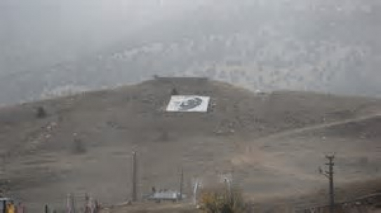 Sivas'ta köylüler dev Atatürk portresi yaptı!