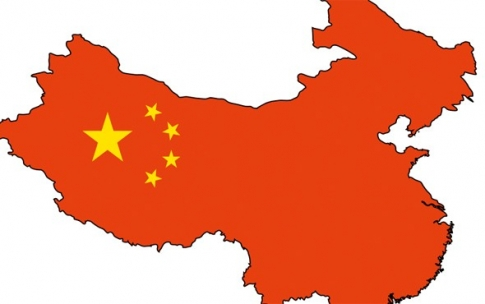 Çin'den ABD ve Almanya'ya tepki: Kabul edilemez