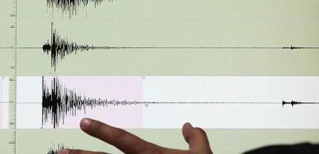 Aydın'da 3.9 büyüklüğünde deprem! AFAD açıkladı