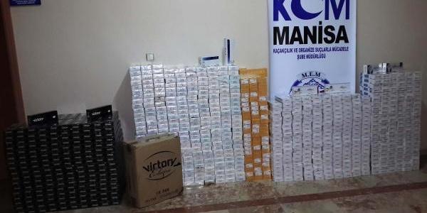 70 Bin Gümrük Kaçaği Sigara Ele Geçirildi