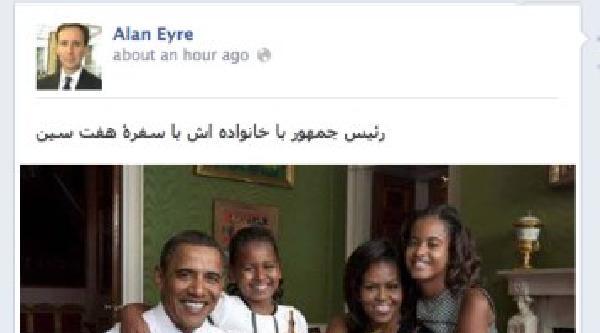 Abd'li Sözcünün Obama Fotoğrafı Fotomontaj Çikti