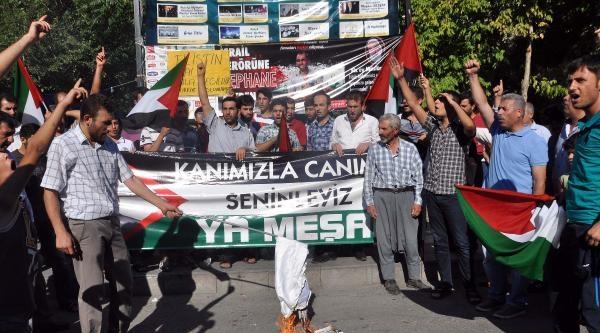 Adıyaman'da İsrail Protestosu