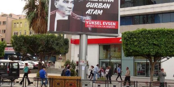 'allahina Gurban Atam'