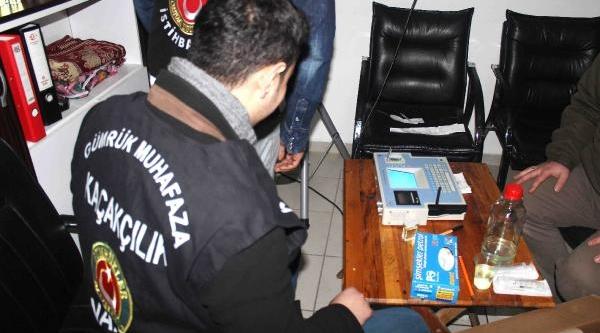 Amasya'da Kaçak Akaryakit Operasyonu