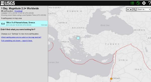 Amerikan Jeolojik Araştırma Merkezi: Depremin Büyüklüğü 6.4