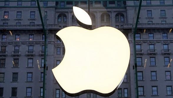 Apple kullanıcılarına 'virüs' uyarısı