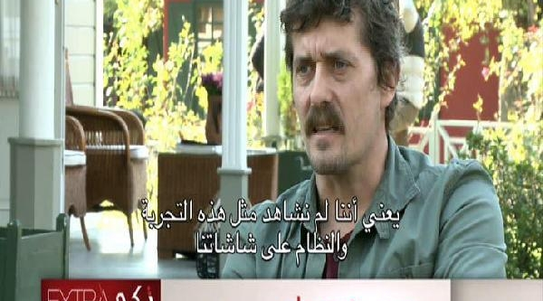 Arap Kanalinda 'Kayip' Ilgisi