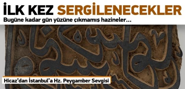 'Aşk-ı Nebi Sergisi' Ayasofya'da açılıyor...
