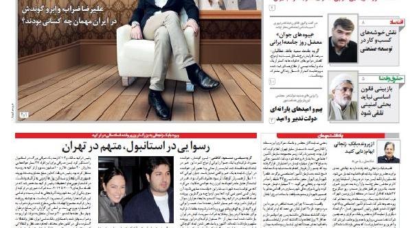 Babek Zencani'nin Tartişilan Fotoğraflari Facebook Sayfasindan Kaldirildi