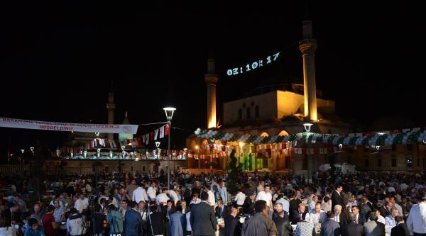 Bakan Eroğlu'dan Sahurda 3 Bin Kişinin Katılımı İle Temel Atma Ve Açılış