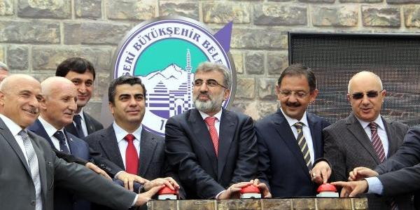 Bakan Yildiz: Bülent Ağabeyimiz Partimize Ve Davamiza Uzun Yillar Hizmet Etti (2)