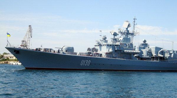Boğaz'dan Geçen Ukrayna Savaş Gemisinde İsyan Çikti