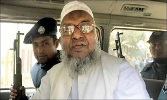 Cemaat-i İslami Lideri bugün (Çarşamba) idam edilecek!