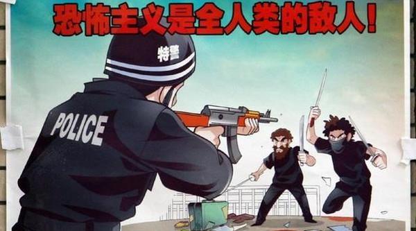 """Çin'de """"sakallı Teröristlere Dikkat"""" Pankartlarına Tepki"""