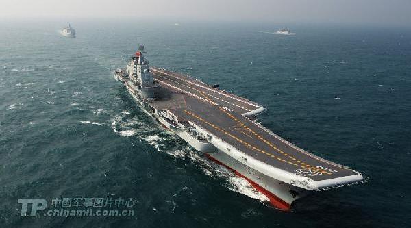 Çin'in 'gazino' Olacak Diyerek Boğazdan Geçirdiği Gemi Donanmada