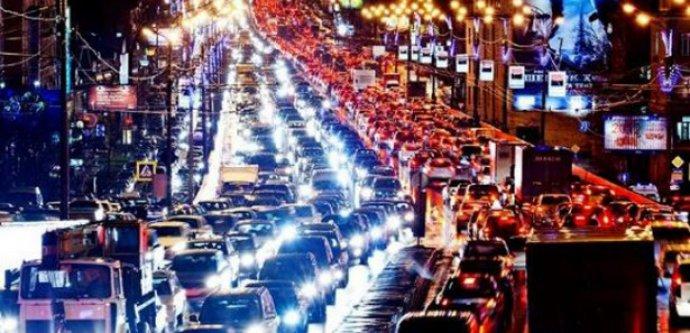 Dikkat! İstanbul trafiği felç!