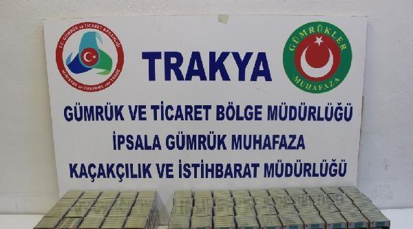 Edirne'de Kaçak Operasyonu