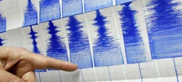 Ege Depremi, İstanbul'u Nasıl Etkileyecek?