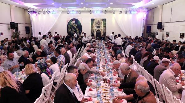 (fotoğraf) Egemen Bağış, Darülaceze'de İftar Yemeği Verdi