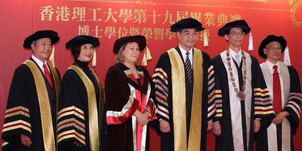 Güler Sabanci'ya Hong Kong Polytechnic Üniversitesi'nden Fahri Doktora