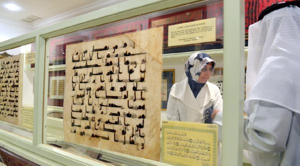 Hayrünnisa Gül, Tarık Recep İslam Sanatları Müzesi İle Arap Fonu Binası'nı Gezdi