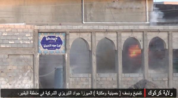 Işid, Türkmen Köyündeki Cami Ve Türbeleri Bombaladı