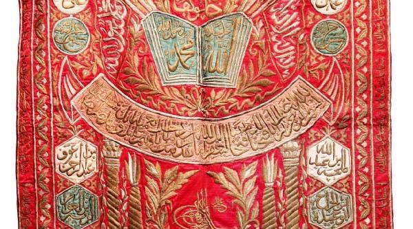 Kabe Kapi Örtüsünün Yeni Sahibi Chp'li Sinan Aygün Oldu