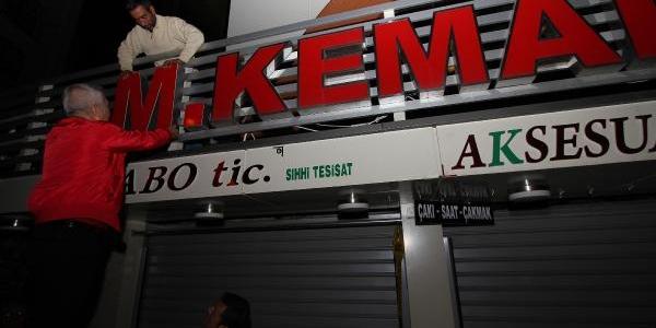 Karşiyaka'Da Cami Tabelasina 'm' Harfi Yeniden Takildi