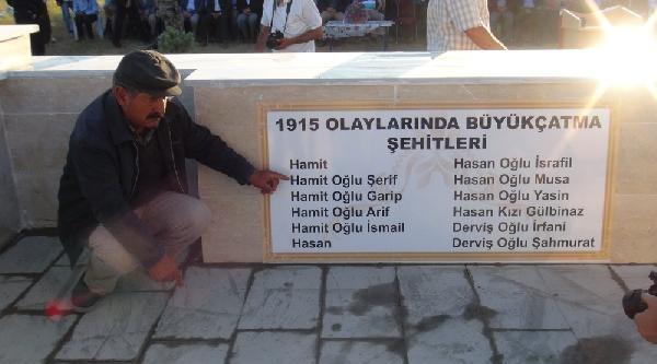 Kars'ta 178 Şehit Anısına Anıt Yapıldı