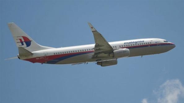 Kayıp uçağın enkazı bulundu mu?